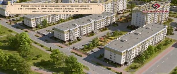 Строительство многоэтажных домов в рамках проекта «Букатин луг»
